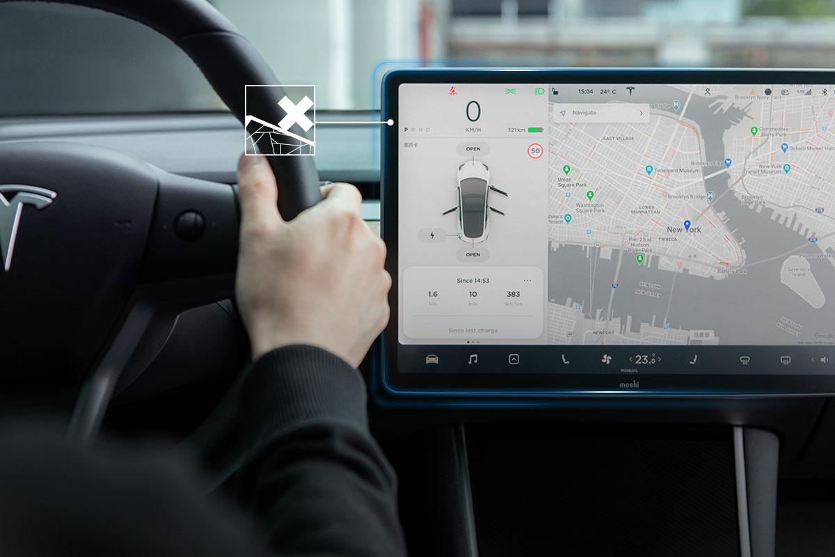 車に衝突が起きたとき、ガラスのスクリーンプロテクタと違ってスクリーンにダメージを与えません。